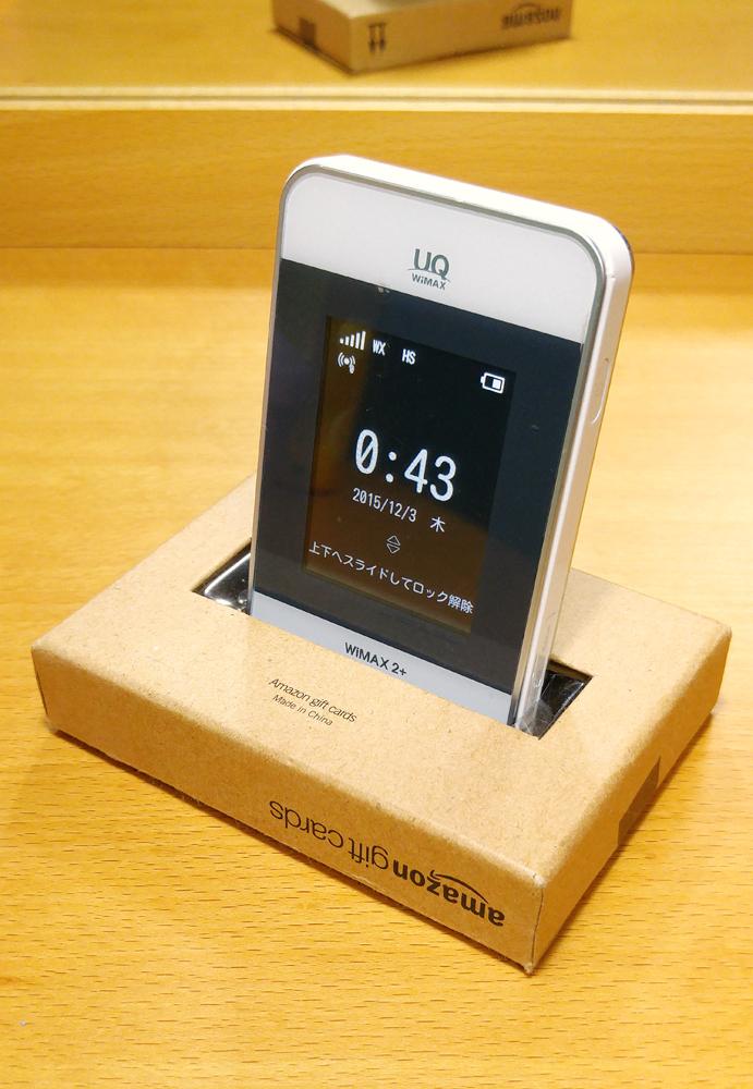 amazon-gift-box-stand_01